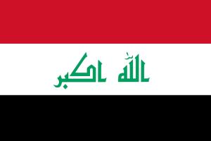 iraq-162322_640
